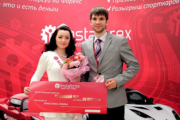 Miss Insta Asia , Kontes Kecantikan Berhadiah Puluhan Ribu USD - Promosi Broker Forex