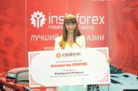 insta beauty contest 2012 2 small