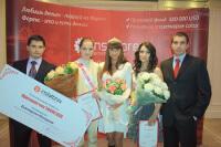 insta beauty contest 2012 4 small