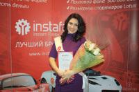 insta beauty contest 2012 6 small