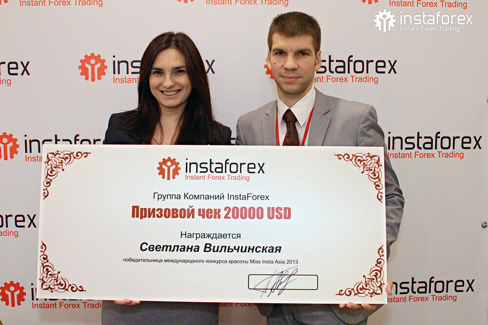 Insta forex demo contest