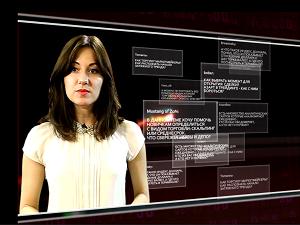 Trader's Desk preview: Кері байланыс - екінші шығарылым