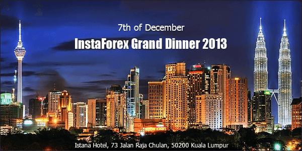 instaforex grand dinner 2013