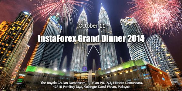 InstaForex telah mengadakan persidangan perniagaan tahunan – Majlis Makan Malam Perdana 2014. Semua jemputan yang terlibat dengan pasaran forex - broker