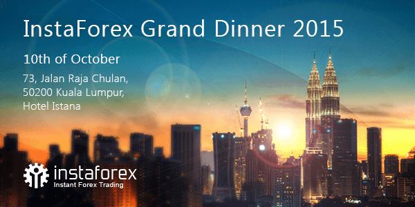 instaforex grand dinner 2015