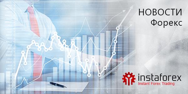 Форекс какие новости важны товарные биржи как форма международной торговли