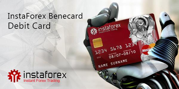 บัตรเดบิต InstaForex Benecard