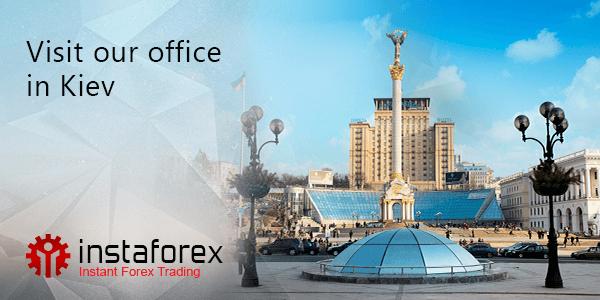 InstaForex office in Kiev