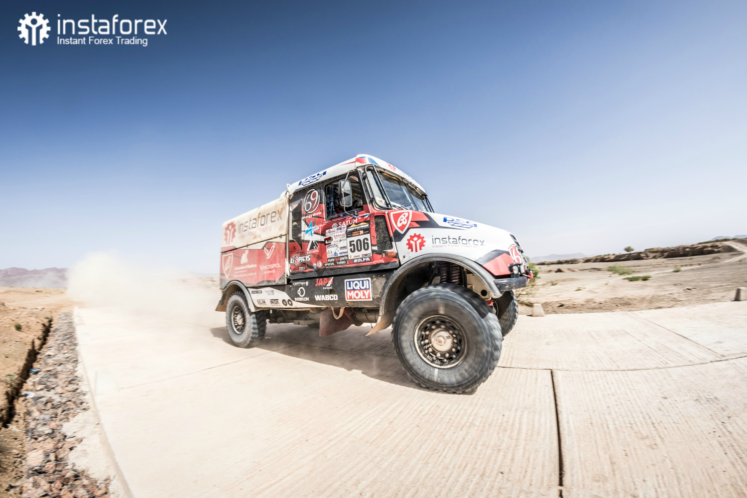 before dakar 19