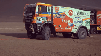 Dakar 2015: 6th stage