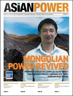 Asian Power Magazine, Agosto de 2012