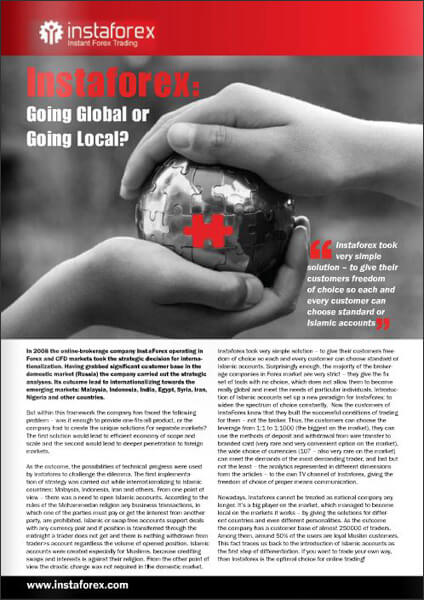 "Page of ""Global Islamic Finance"" magazine"
