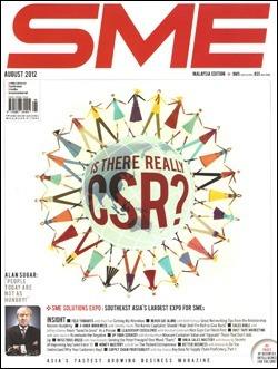 นิตยสาร SME สิงหาคม 2012