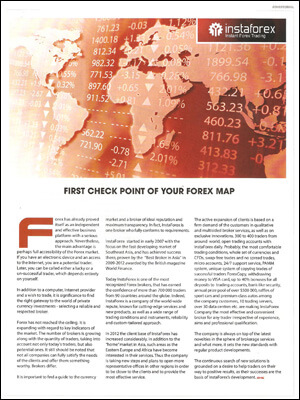 "Page of ""SME"" magazine"