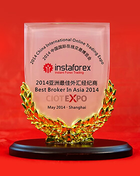 Лучший брокер Азии по версии the China International Online Trading Expo (CIOT EXPO) 2014