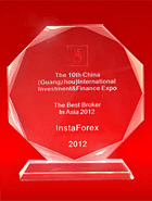 Beste Broker in Azië 2012 door de 10e China Guangzhou International Investment and Finance Expo