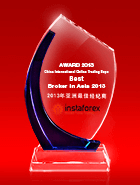 «Meilleur courtier en Asie 2013» selon The China International Online Trading Expo (CIOT expo)