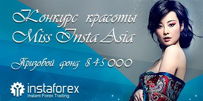 Miss Insta Asia 2016