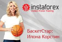 InstaSport
