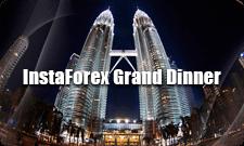 InstaForex Grand Dinner