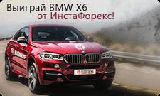 ������� BMW X6 �� �����������!