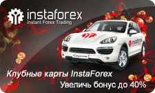 InstaForeks klub kartasi