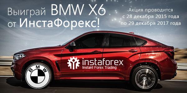 ИнстаФорексдан BMW X6ни ютиб ол!