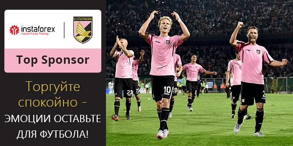 Футбольний клуб «Палермо» - новий партнер ІнстаФорекс