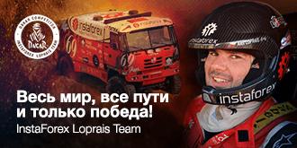 Алеш Лопрайс - пілот команди InstaForex Loprais Team