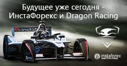 InstaForeks Dragon Rasingning rasmiy hamkori