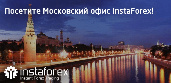 InstaForeksning Moskvadagi ofisi