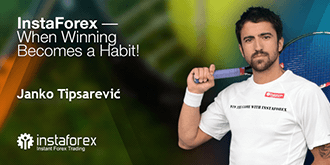 Един от най-добрите тенисисте в света Янко Типсаревич се присъедини към ИнстаФорекс