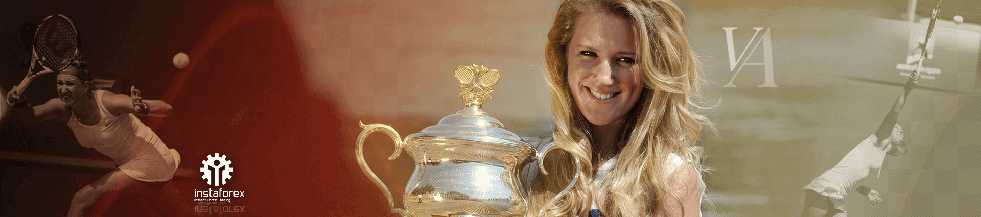 Victoria Azarenka - the face of InstaForex - the world's top-ranked tennis player