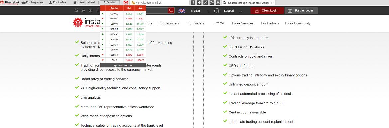 barra tv ecuador toolbar