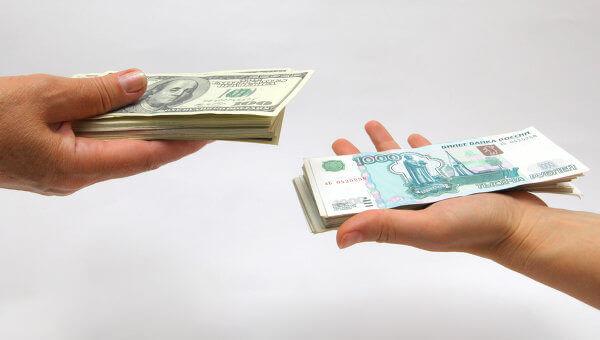 Котировки рубль доллар форекс хороший индикатор прогноз форекс