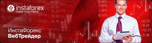 Gdmfx торговля бинарными опционами-2